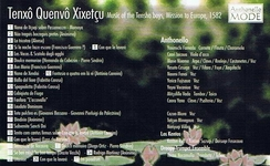 Music of the Tensho boys ~ Mission to Europe 1582