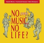 NO EARLY MUSIC, NO LIFE ?